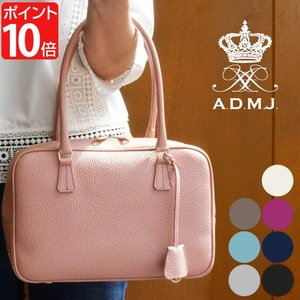 ADMJ エーディーエムジェイ 28cmボストンバッグ acs01040|bib