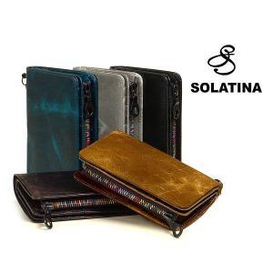 ソラチナ クラシックス SOLATINA CLASSICS ソラチナ オイル レザー財布(2つ折り)