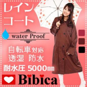 防水透湿レインコート 高品質防水透湿生地♪+撥水 スプリングコートにも最適!!|bibica
