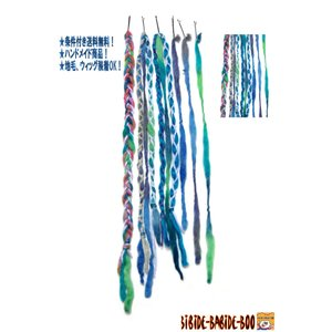 ウィッグ ハンドメイド ヘアアクセサリー 毛糸 つけ毛  / 毛糸付け毛セット / 条件付き送料無料 ビビデ ビビデバビデブー/ 225|bibidebabideboo
