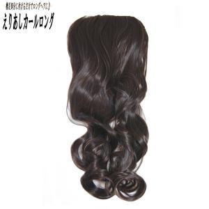 ウイッグ ポイントウィッグ つけ毛 エクステンション 巻き髪 /耐熱 えりあし カール 黒髪 /条件付き送料無料 ビビデ ビビデバビデブー /PSLP5|bibidebabideboo