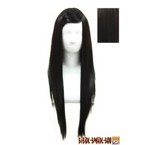 ウィッグ ウイッグ  ロングストレート ワンレン /耐熱 フルウィッグ ストレートロング 黒髪/条件付き送料無料 ヘアネット付き ビビデバビデブー /977APL4 bibidebabideboo