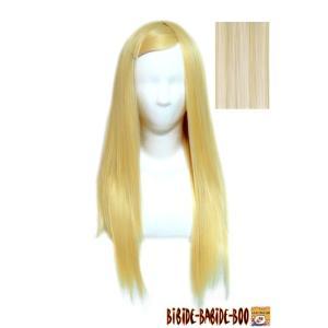 ウィッグ ウイッグ  ロングストレート ワンレン /耐熱 フルウィッグ ストレートロング 金髪/条件付き送料無料 ヘアネット付き ビビデバビデブー /977APL613|bibidebabideboo