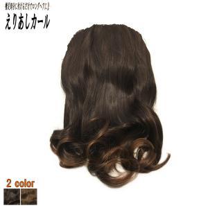 ウィッグ ウイッグ ポイントウィッグ つけ毛 エクステンション 巻き髪 /非耐熱 えりあし カール 茶髪 /条件付き送料無料 ビビデ ビビデバビデブー /PS430T|bibidebabideboo