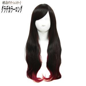 ウィッグ  ロングウィッグ ウェーブ ゆる巻き 巻き髪/耐熱 フルウィッグ グラデーション/条件付き送料無料 ヘアネット付き ビビデバビデブー /DMB4L3118|bibidebabideboo
