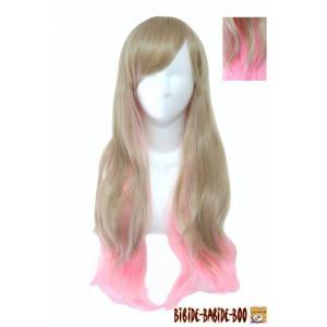 ウィッグ  ロングウィッグ ウェーブ 巻き髪/耐熱 フルウィッグ グラデーション ピンク /条件付き送料無料 ヘアネット付き ビビデ ビビデバビデブー/DMB4L16PINK|bibidebabideboo