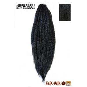 ウィッグ ポイントウィッグ エクステンション ドレッド レゲエ /ポイントウィッグ ソフトドレッド 黒髪 /条件付き送料無料 ビビデ ビビデバビデブー /1B|bibidebabideboo