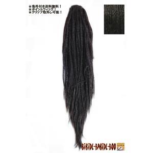 ウィッグ ポイントウィッグ エクステンション ドレッド レゲエ /ポイントウィッグ ソフトドレッド 黒髪 /条件付き送料無料 ビビデバビデブー /4|bibidebabideboo