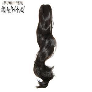 ポイント つけ毛 エクステンション ウェーブ /クリップ ポイントウィッグ カール 黒髪 /条件付き送料無料 ビビデ ビビデバビデブー /BC1173LLP4|bibidebabideboo
