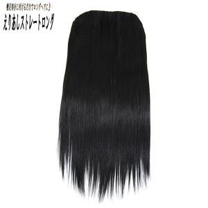 ウィッグ ウイッグ ポイントウィッグ つけ毛 エクステンション /耐熱 えりあし ストレート 黒髪 /条件付き送料無料 ビビデ ビビデバビデブー /PFP1B|bibidebabideboo