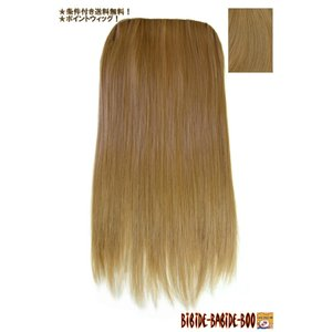 ウィッグ ウイッグ ポイントウィッグ つけ毛 エクステンション セール /耐熱 えりあし ストレート 金髪 /条件付き送料無料 ビビデ ビビデバビデブー /PFP627|bibidebabideboo