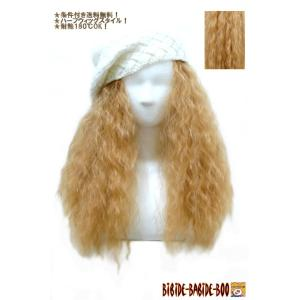ウィッグ ウイッグ ハーフウィッグ スパイラル つけ毛  / 耐熱 ハーフウィッグ ボンバー 金髪 /条件付き送料無料 ビビデ ビビデバビデブー /932MP26|bibidebabideboo