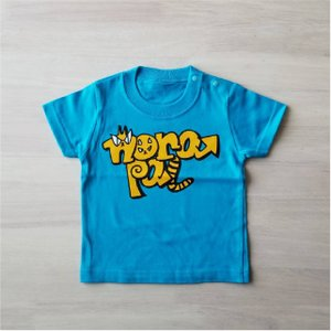 Norapal  (ノラパル)  ロゴTシャツ ブルー80cm|bibirdoo