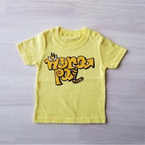 Norapal  (ノラパル)  ロゴTシャツ イエロー80cm|bibirdoo