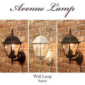 壁掛け灯 ブラケットライト 照明 LED電球対応 ウォールランプ 壁掛け照明 オシャレな外灯風なデザイン  アベニュー   スクエア  10DWL02S|bic-shop