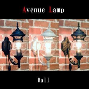 壁掛け灯 ブラケットライト 照明 LED電球対応 ウォールランプ 壁掛け照明 オシャレな外灯風なデザイン   アベニュー   ボール 10DWL04S|bic-shop