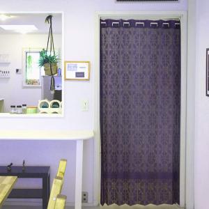 カーテン アコーディオンカーテン 目隠し 約巾150X丈200cm ロング アールデコ NV 日本製 送料無料|bic-shop