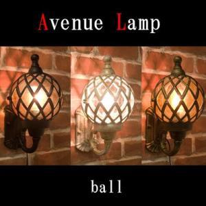 壁掛け灯 ブラケットライト 照明 LED電球対応 ウォールランプ 壁掛け照明 オシャレな外灯風なデザイン   アベニュー   バルーン 11DWL1|bic-shop
