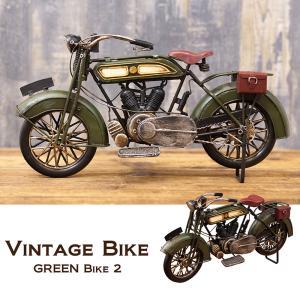 送料無料 ビンテージカー ビンテージバイク GREEN バイク 2 置き物 1204E-2971|bic-shop