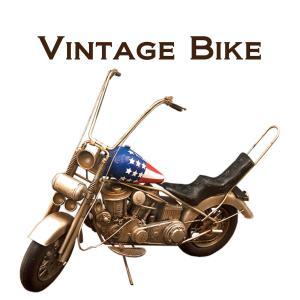 送料無料 ミニチュアヴィンテージカー ビンテージ アメリカンバイク 1304E-3770|bic-shop