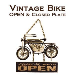 送料無料 OPEN & CLOSED ビンテージ プラッケ  オールドバイク 看板 プレート 両面プラッケ 1504A-7782|bic-shop