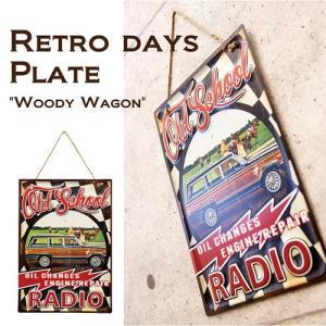 レトロ デイズ エンボス プレート Woody Wagon 看板 18ATD078 送料無料|bic-shop