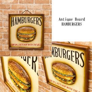 送料無料 インテリアに最適  HUMMBURGER ハンバーガー 看板 アンティークボード プレート 205MS1361|bic-shop