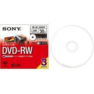 ソニー  SONY   録画用8cm片面  DVD-RW(標準30分)白色インクジェットプリンター対応  3枚入    3DMW30AP|bic-shop