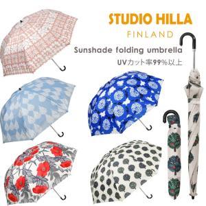 傘 雨傘 日傘 晴雨兼用傘 雨具   STUDIO HILLA   晴雨二重 張り折りたたみ傘 5種 送料無料|bic-shop