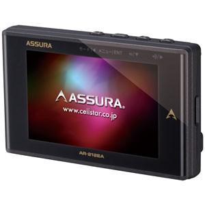 セルスター CELLSTAR GPS内蔵 レーダー探知機 ASSURA アシュラ AR-212EA