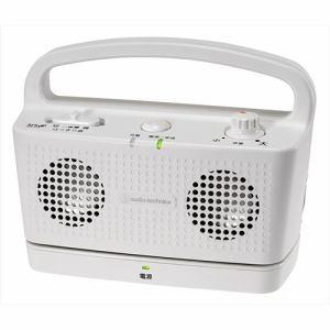 オーディオテクニカ audio-technica テレビ用ワイヤレススピーカーシステム AT-SP767XTV-WH|bic-shop