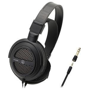 オーディオテクニカ audio-technica ダイナミックオープン型 ヘッドホン ATH-AVA300|bic-shop
