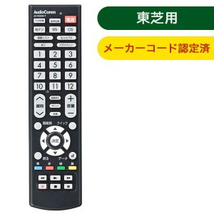 送料無料 オーム電機 OHM メーカー別 TV...の関連商品2