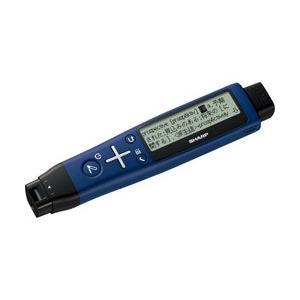シャープ SHARP 電子辞書  ペン型 スキャナー辞書 英語モデル  ナゾル2 BN-NZ2E|bic-shop