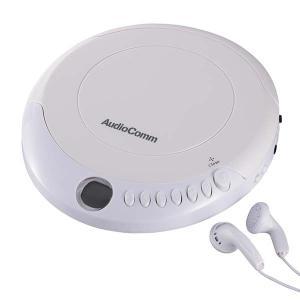 オーム電機 OHM ポータブルCDプレーヤー ホワイト CDP-280N-W|bic-shop