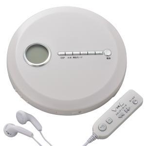 オーム電機 OHM ポータブルCDプレーヤー ホワイト CDP-8171G-W 送料無料|bic-shop