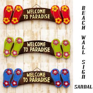 送料無料 3色展開 ハワイアン雑貨 壁掛け サンダル ビーチ 看板 ウッドボード ウェルカムボード DKB-001|bic-shop