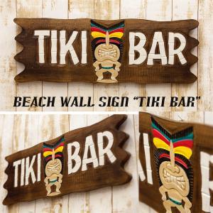 送料無料 ビーチ ウォールサイン 看板 アンティークボード TIKI BAR DKB-002|bic-shop