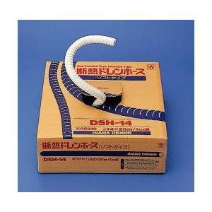因幡電機 イナバ  断熱  ドレン DSH-14|bic-shop