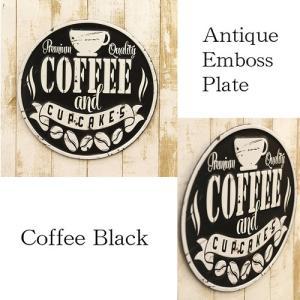送料無料 レトロ調 ダイカットエンボスプレート Coffee Black EM14015|bic-shop