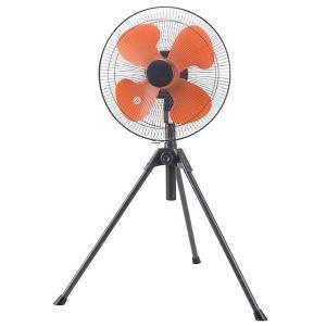 扇風機 ファン 工業扇 オーム電機 OHM スタンド式 プラ羽根 FF-LY-STP45 送料無料|bic-shop