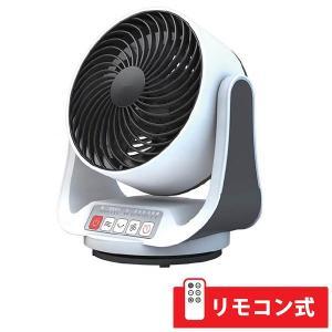 扇風機 サーキュレーター ファン オーム電機 OHM 00-6900 リモコン式 FF-SQ23RM 送料無料|bic-shop