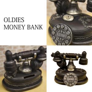 貯金箱 オールディーズ マネーバンク テレフォン 電話 GA070414 送料無料 |bic-shop