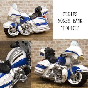 送料無料 アメリカン レトロ  OLDIES MONEY BANK オールディーズ マネーバンク ポリス GA546|bic-shop