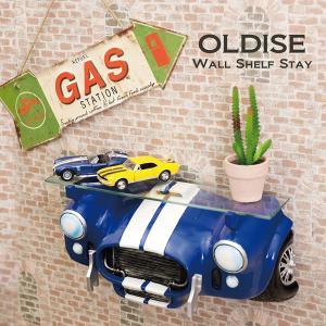 シェルフ 収納 棚 オールディーズ CAR HEAD BLUE CAR GK060 送料無料|bic-shop