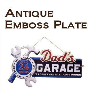 看板 壁面装飾  レリーフ アート ウォールデコレーション アンティークエンボスプレート ダイカット DAD'S GARAGE 1 アメリカン雑貨 送料無料|bic-shop