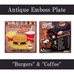 送料無料 レトロ調 エンボスプレート Burges & Coffee HLHT6687-95|bic-shop