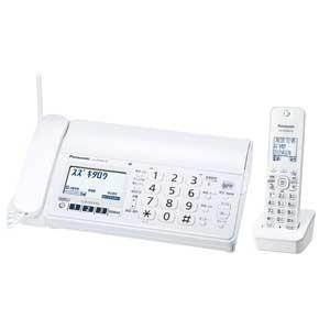 パナソニック Panasonic デジタルコードレス普通紙FAX 子機1台付き ホワイト おたっくす KX-PZ200DL-W