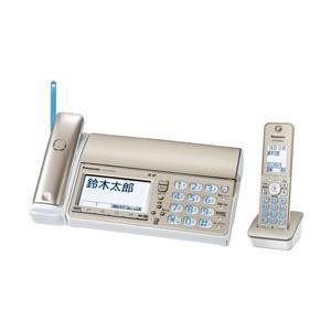 パナソニック Panasonic デジタル コードレス 普通紙 ファクス FAX 子機1台付き シャンパンゴールド KX-PZ710DL-N|bic-shop