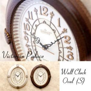 時計 掛け時計 壁掛時計 無音連続秒針付 ビクトリアンパレス ウォールクロック オーバル S 送料無料  |bic-shop
